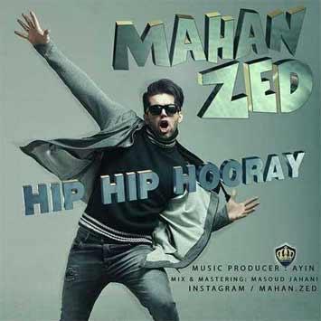 دانلود آهنگ جدید ماهان زد به نام هیپ هیپ هورای Mahan Zed Hip Hip Hooray