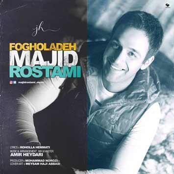 دانلود آهنگ جدید مجید رستمی به نام فوق العاده Majid Rostami Called Fogholadeh