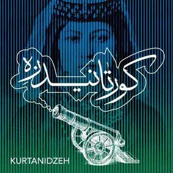 Mohsen Namjoo – Kurtanidze