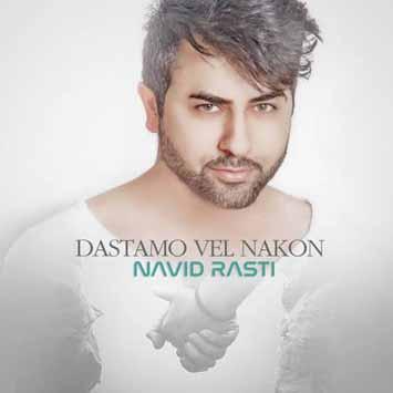 Navid Rasti – Dastamo Vel Nakon
