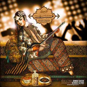 Ahmad Saeedi Maste Mast - دانلود آهنگ جدید احمد سعیدی به نام مست مست