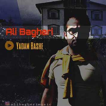 Ali Bagheri Yadam Basheh - دانلود آهنگ جدید علی باقری به نام یادم باشه