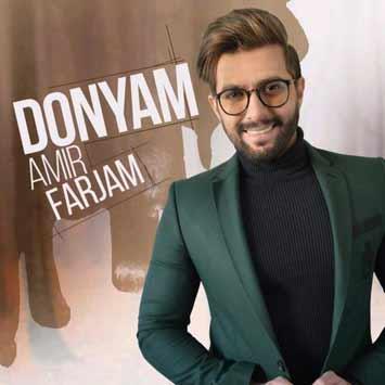 Amir Farjam Called Donyam - دانلود آهنگ جدید امیر فرجام به نام دنیام