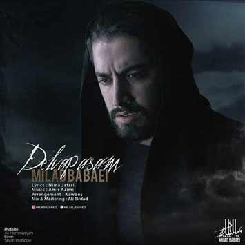 دانلود آهنگ جدید میلاد بابایی به نام دلواپسم Milad Babaei Delvapasam