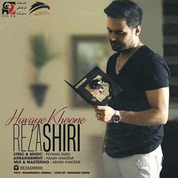 Reza Shiri Called Havaye Khoone - دانلود آهنگ جدید رضا شیری به نام هوای خونه