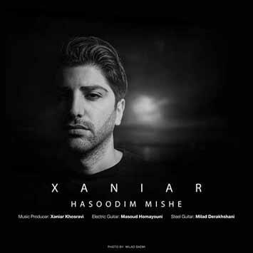 Xaniar Khosravi Hasoodim Mishe - دانلود آهنگ جدید زانیار خسروی به نام حسودیم میشه