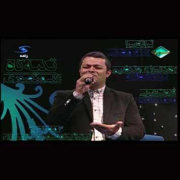 دانلود آهنگ تیتراژ شهر باران (رمضان 96) از علی منصوری