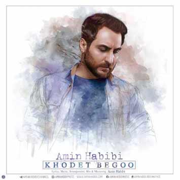 Amin Habibi Called Khodet Begoo - دانلود آهنگ جدید امین حبیبی به نام خودت بگو