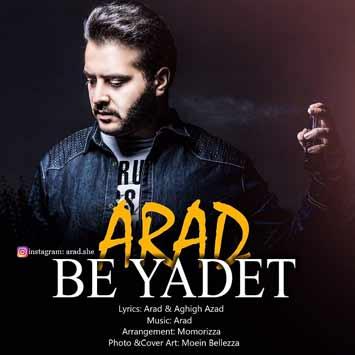 Arad Be Yadet - دانلود آهنگ جدید آراد به نام به یادت