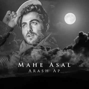 دانلود آهنگ جدید آرش Ap به نام ماه عسل Arash Ap Mahe Asal