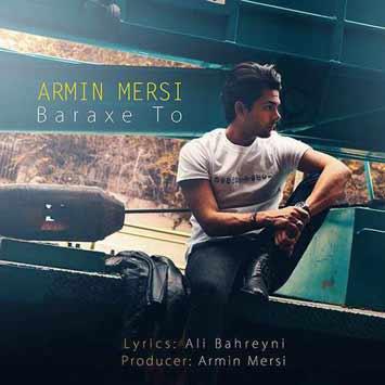 Armin Mersi Called Baraxe To - دانلود آهنگ جدید آرمین مرسی به نام برعکس تو
