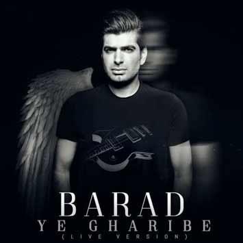 Barad Called Ye Gharibe - دانلود آهنگ جدید باراد به نام یه غریبه