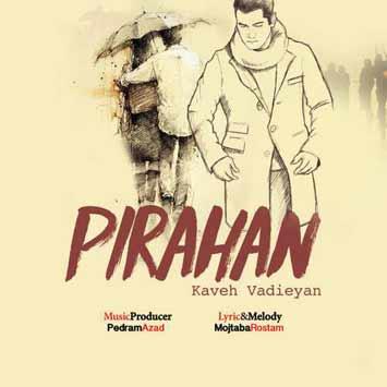 دانلود آهنگ جدید کاوه ودیعیان به نام پیراهن Kaveh Vadieyan Called Pirahan