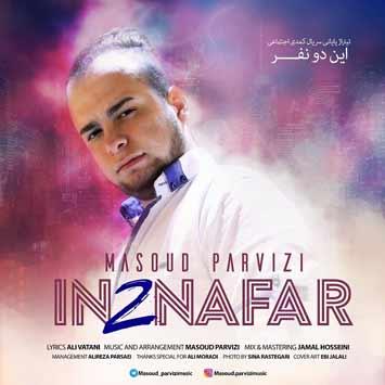 Masoud Parvizi In Do Nafar - دانلود آهنگ تیتراژ سریال این دو نفر از مسعود پرویزی