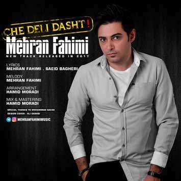 دانلود آهنگ جدید مهران فهیمی به نام چه دلی داشت Mehran Fahimi Che Deli Dasht 1