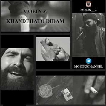 Moein Z Called Khandehato Didam - دانلود آهنگ جدید معین زد به نام خنده هاتو دیدم