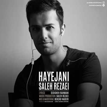 دانلود آهنگ جدید صالح رضایی به نام هیجانی Saleh Rezaei Called Hayejani