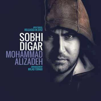 Sobhi Digar - دانلود آهنگ محمد علیزاده به نام صبحی دیگر