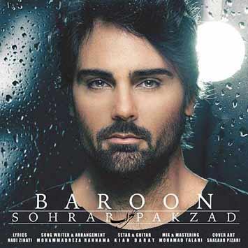 Sohrab Pakzad Baroon - دانلود آهنگ جدید سهراب پاکزاد به نام بارون