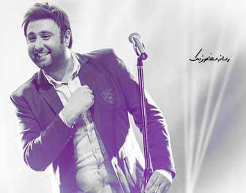 دانلود آهنگ محمد علیزاده به نام هواتو کردم