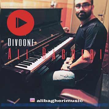 Ali Bagheri Divoone - دانلود آهنگ جدید علی باقری به نام دیوونه
