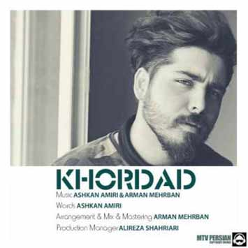Ashkan Amiri – Khordad - دانلود آهنگ جدید اشکان امیری به نام خرداد
