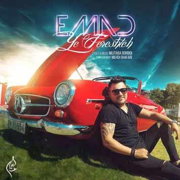 Emad Called Ye Fereshteh - دانلود آهنگ جدید عماد به نام یه فرشته