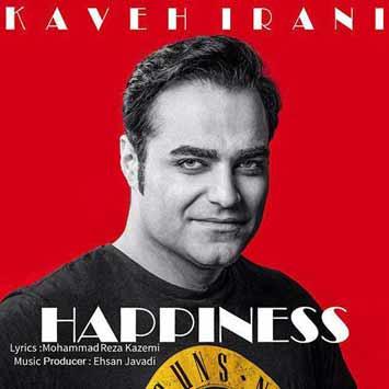 Kaveh Irani Khoshbakhti - دانلود آهنگ جدید کاوه ایرانی به نام خوشبختی