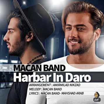 Macan Band Har Bar In Daro - دانلود آهنگ جدید ماکان باند به نام هر بار این درو