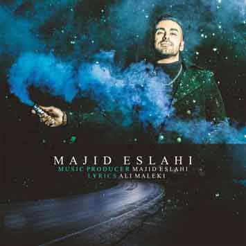 Majid Eslahi Called Masir - دانلود آهنگ جدید مجید اصلاحی به نام بارون