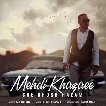 Mehdi Khazaee – Che Khosh Halam - دانلود آهنگ جدید مهدی خزایی به نام چه خوشحالم