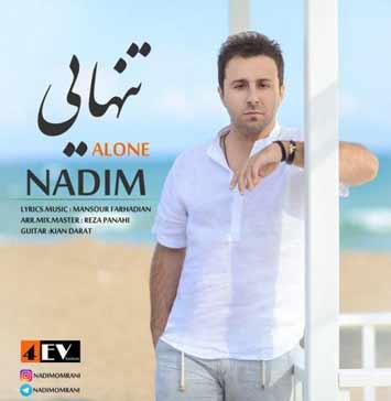 دانلود آهنگ جدید ندیم به نام تنهایی Nadim Called Tanhaei