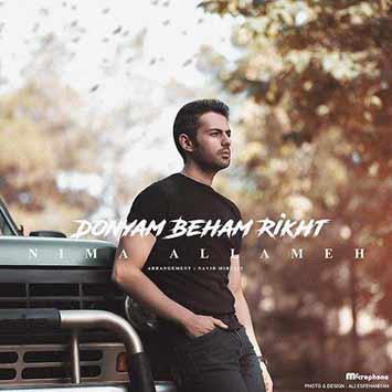Nima Allameh Donyam Beham Rikht - دانلود آهنگ جدید نیما علامه به نام دنیام بهم ریخت