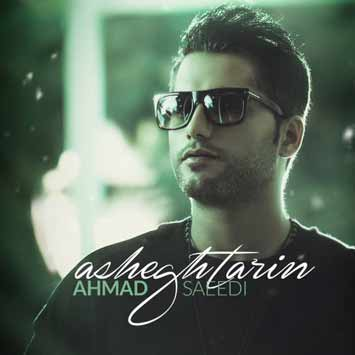 Ahmad Saeedi Called Asheghtarin - دانلود آهنگ جدید احمد سعیدی به نام عاشقترین