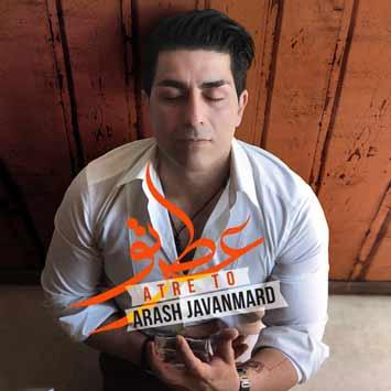 Arash Javanmard Atre To - دانلود آهنگ جدید آرش جوانمرد به نام عطر تو