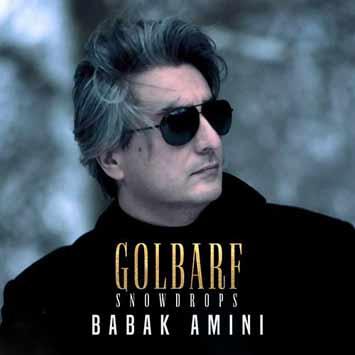 Babak Amini Golbarf - دانلود آهنگ جدید بابک امینی به نام گلبرف