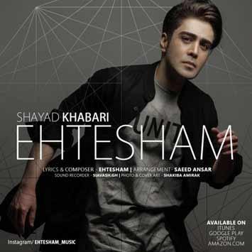 Ehtesham Shayad Khabari - دانلود آهنگ جدید احتشام به نام شاید خبری
