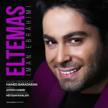 Iman Ebrahimi Eltemas - دانلود آهنگ جدید ایمان ابراهیمی به نام التماس