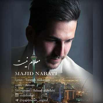 Majid Nabati Maloom Nist - دانلود آهنگ جدید مجید نباتی به نام معلوم نیست