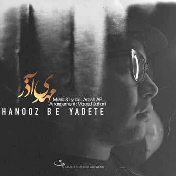 Mehdi Azar Hanooz Be Yadete - دانلود آهنگ جدید مهدی آذر به نام هنوز به یادتم