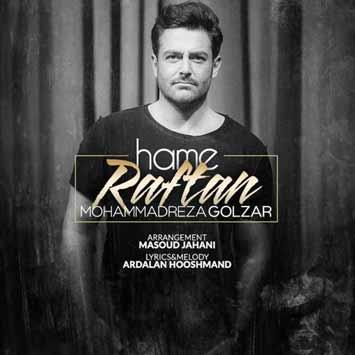 Mohammadreza Golzar Called Hame Raftan - دانلود آهنگ جدید محمدرضا گلزار به نام همه رفتن