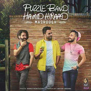 Puzzle Band Ft. Hamid Hiraad Mashoogheh - دانلود آهنگ جدید پازل باند و حمید هیراد به نام معشوقه