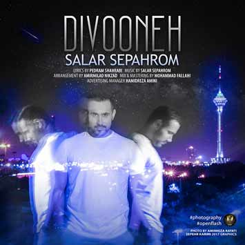 Salar Sepahrom Divooneh - دانلود آهنگ جدید سالار سپهروم به نام دیوونه