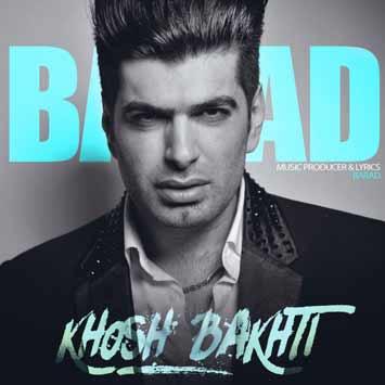 Barad Khoshbakhti - دانلود آهنگ جدید باراد به نام خوشبختی