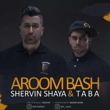 Shervin Shaya Taba Aroom Bash - دانلود آهنگ جدید شروین شایا به نام آروم باش