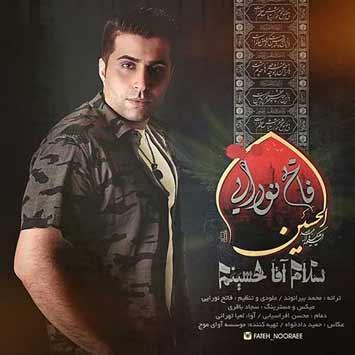 آهنگ فاتح نورایی سلام آقا حسینم