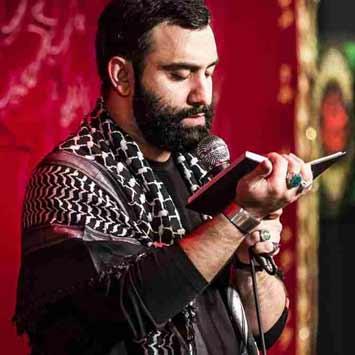 مداحی جواد مقدم صدای زنگ کاروان از دله صحرا میرسه