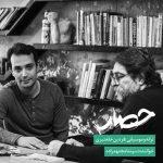 دانلود آهنگ جدید سپنتا مجتهدزاده به نام حصار