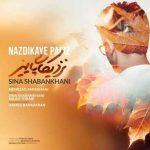 دانلود آهنگ جدید سینا شعبانخانی به نام نزدیکای پاییز