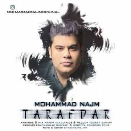 آهنگ محمد نجم طرفدار